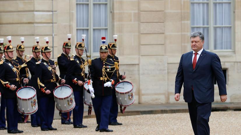На бойкое место: зачем Пётр Порошенко едет в перепуганный брекситом Брюссель