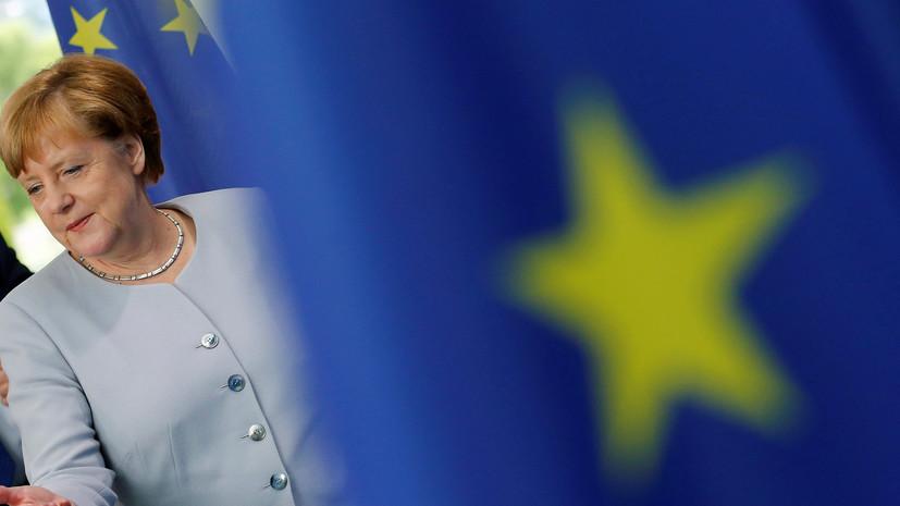 Евросоюз нерушимый: СМИ узнали о планах Франции и ФРГ превратить ЕС в «супергосударство»