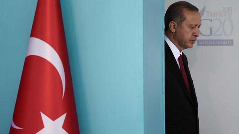 Что думают российские и турецкие политики о послании Эрдогана