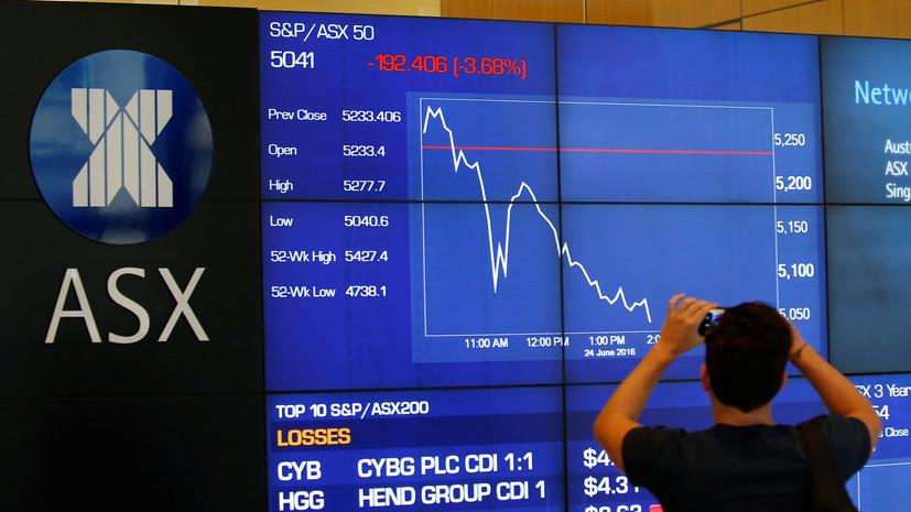 Агентства S&P и Fitch понизили кредитный рейтинг Великобритании