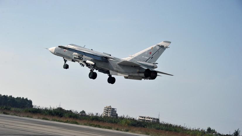 Турция готова заплатить компенсацию России за сбитый Су-24