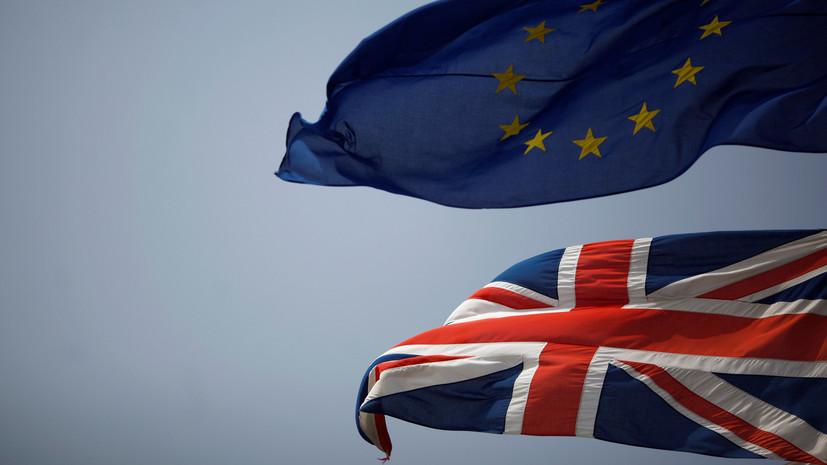 Итальянская газета: Брексит может подтолкнуть Европу к сближению с Россией