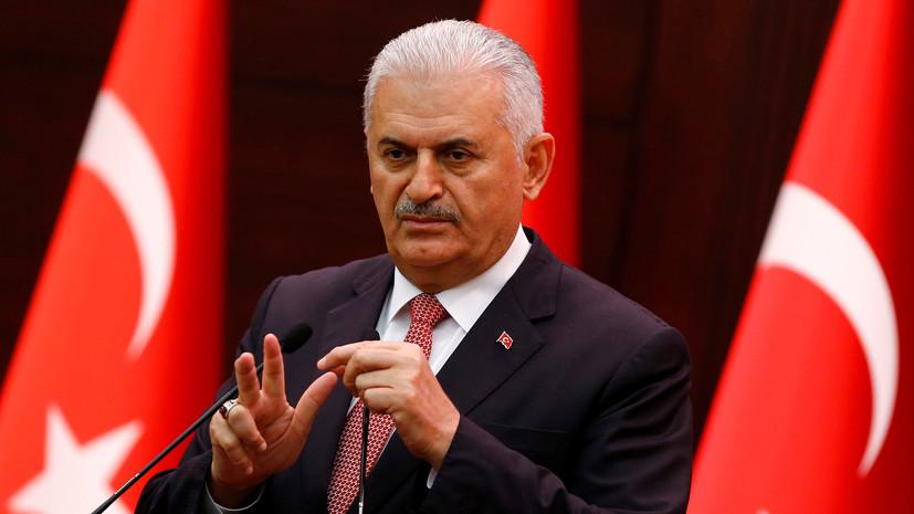 Премьер Турции заявил, что страна не будет выплачивать компенсацию РФ за сбитый Су-24