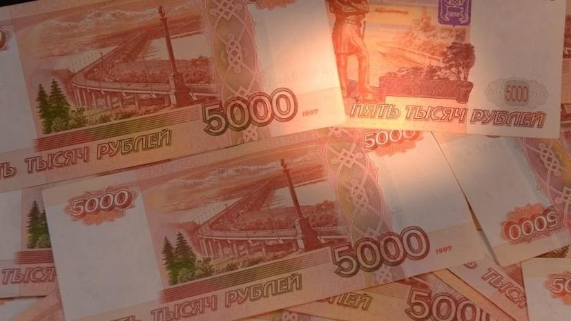 Не страшны ни нефть, ни брексит: Эльвира Набиуллина рассказала о российской экономике