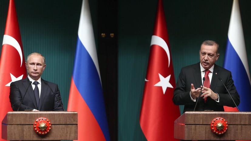 Владимир Путин отменил ограничения в отношении Турции