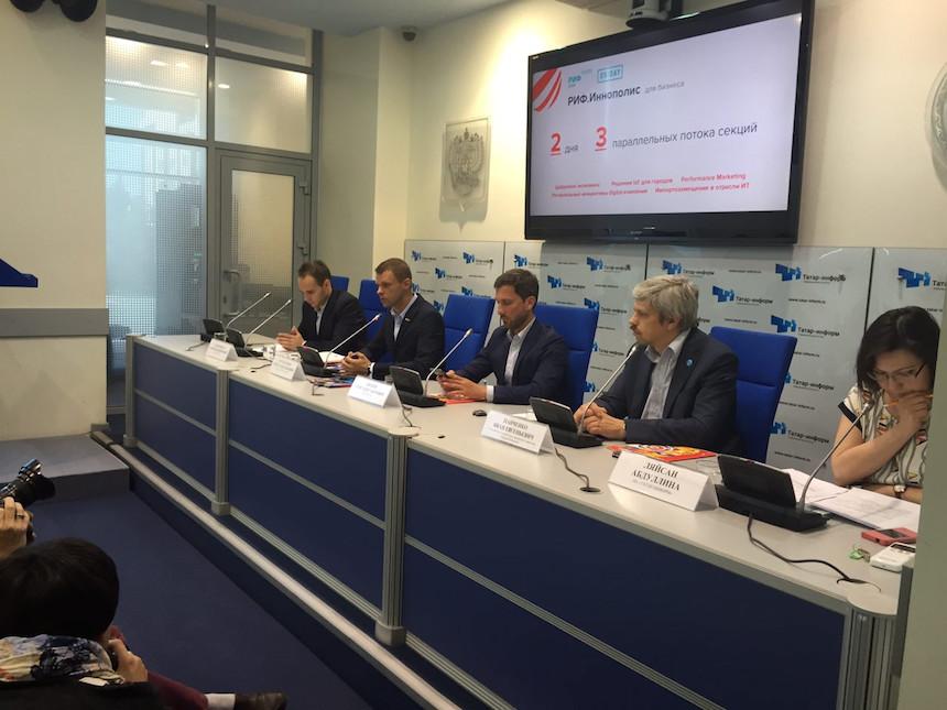 Российский Интернет Форум и конференция OS DAY пройдут в городе Иннополис