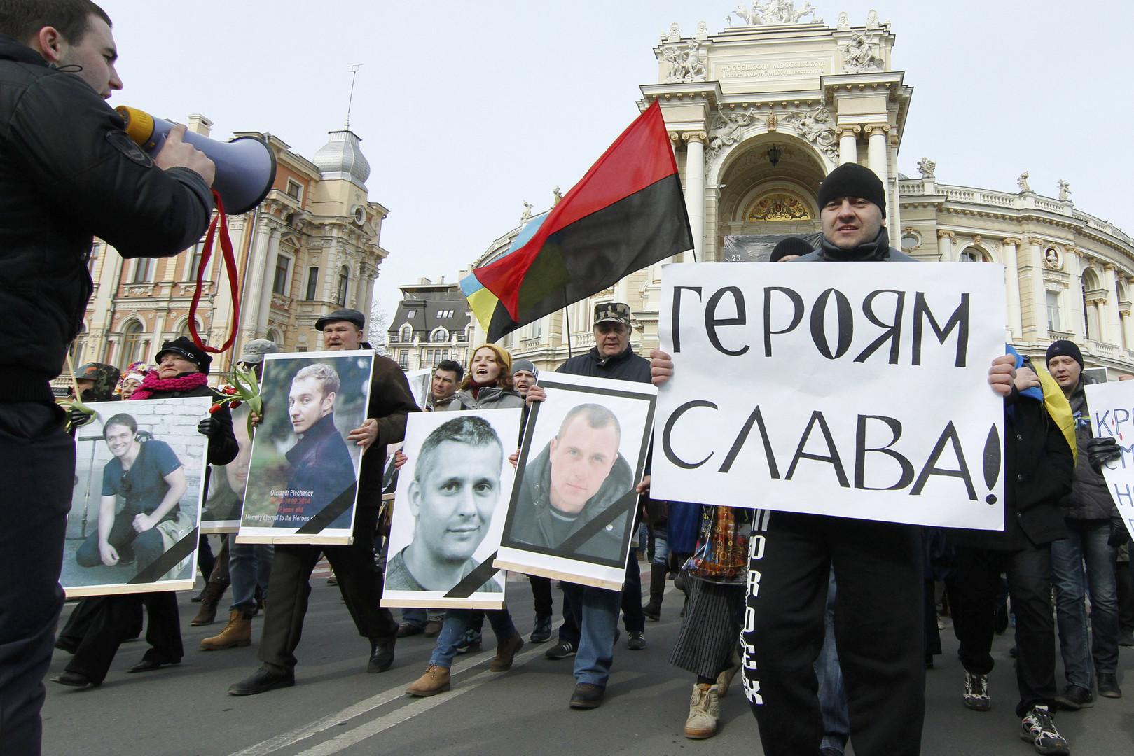 Героям слава: на Украине высшую награду чаще всего получают депутаты и чиновники