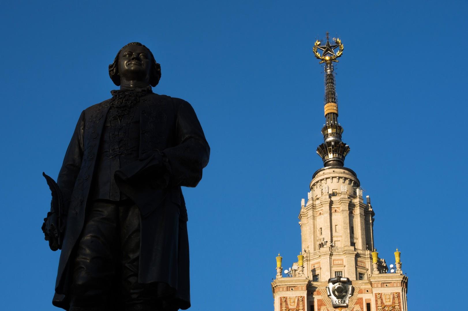 МГУ возглавил рейтинг вузов QS «Развивающаяся Европа и Центральная Азия»