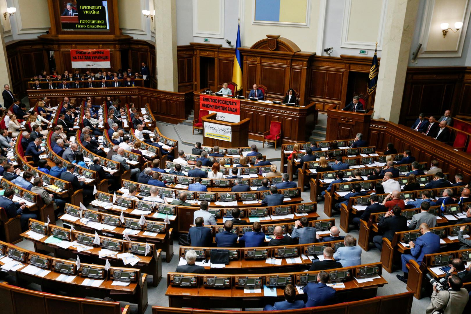 Foreign Policy предложил Украине сменить власть