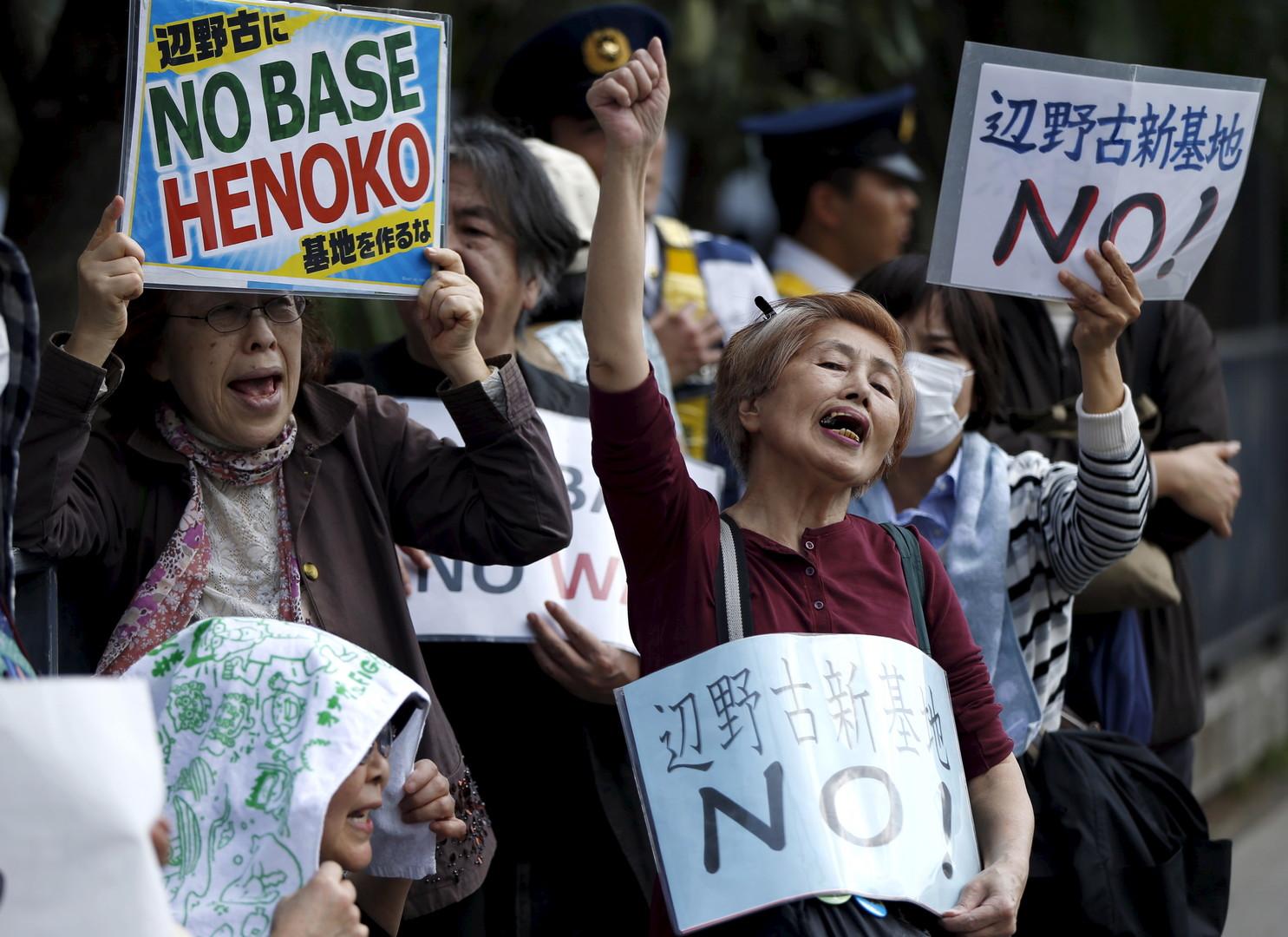 Токио предпримет меры по пересмотру статуса военных США в стране