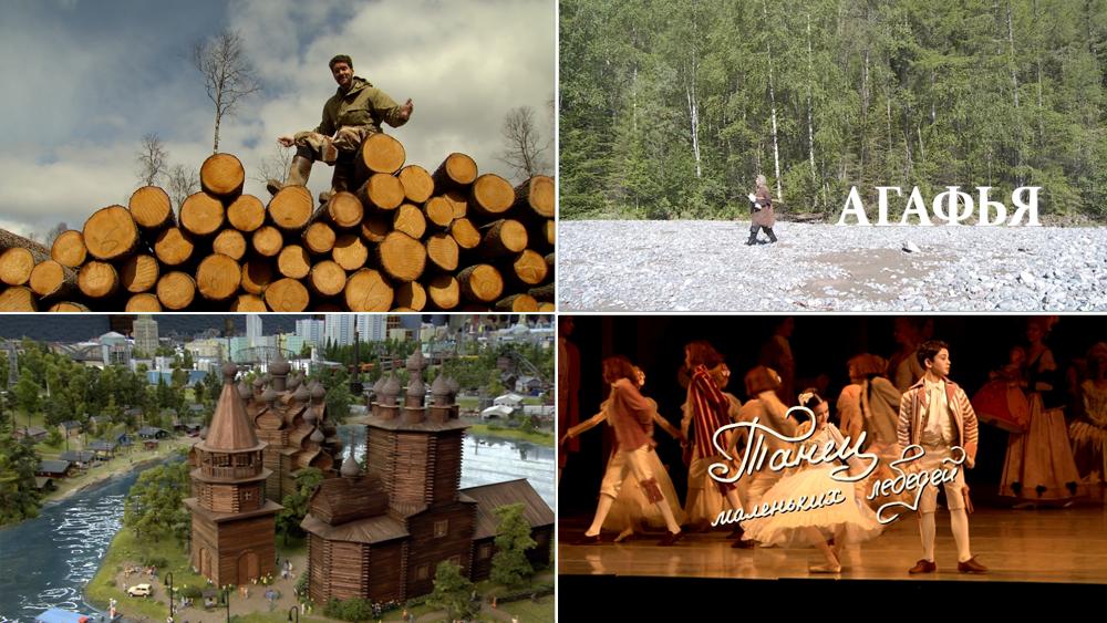 #RTД5: Пять самых интересных фильмов о России