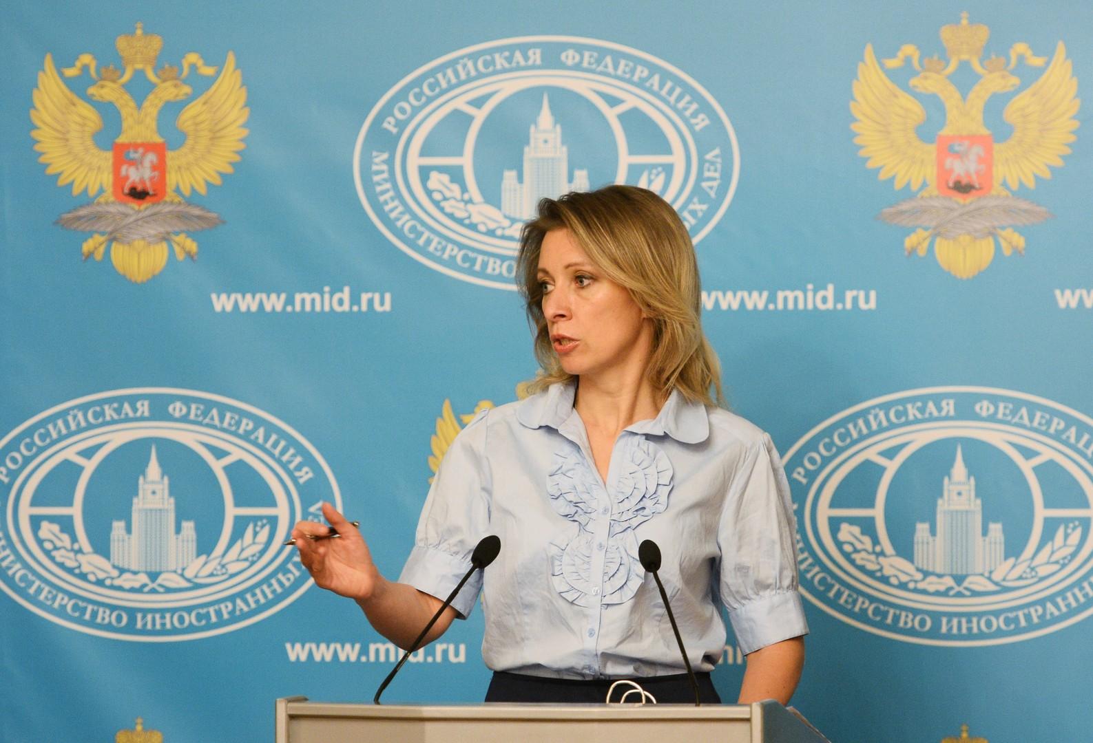 Мария Захарова: США продолжают целенаправленно отравлять атмосферу двусторонних отношений