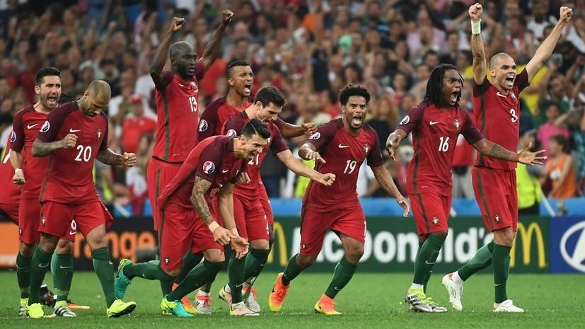 Сборная Португалии вышла в полуфинал Евро-2016