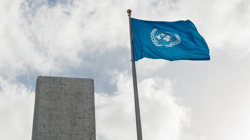 СПЧ ООН принял резолюцию России о произвольном лишении гражданства