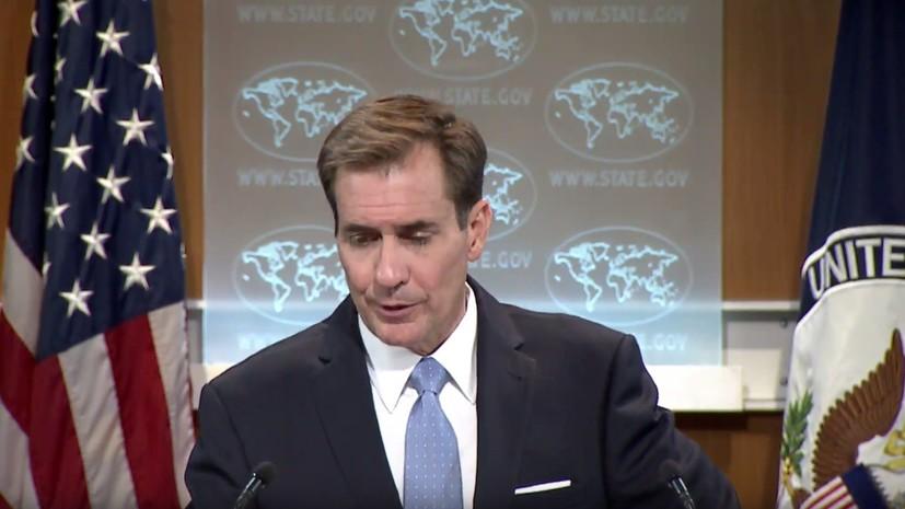 Госдеп отказался признать нарушение закона в поставках оружия Бахрейну
