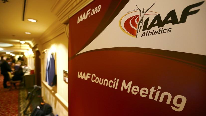 IAAF разрешила Юлии Степановой выступать в качестве нейтрального атлета