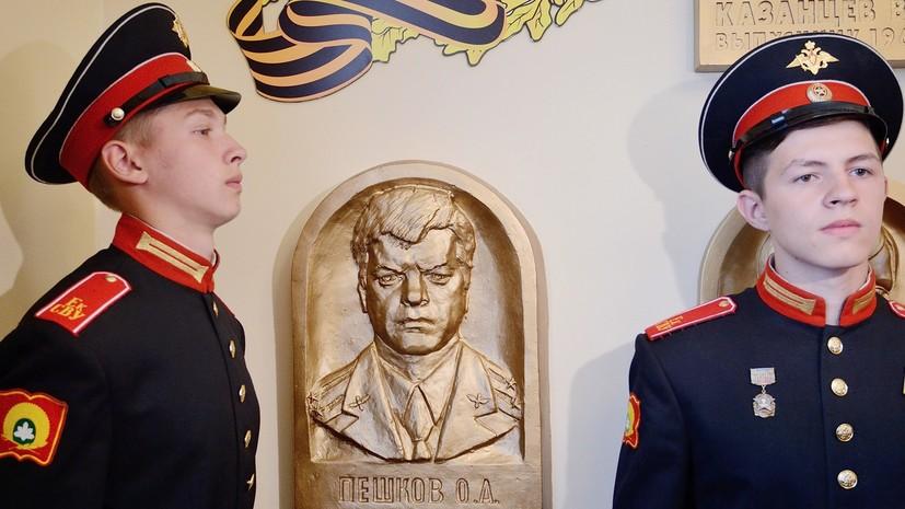 В центре Кемера могут открыть парк имени погибшего пилота Су-24