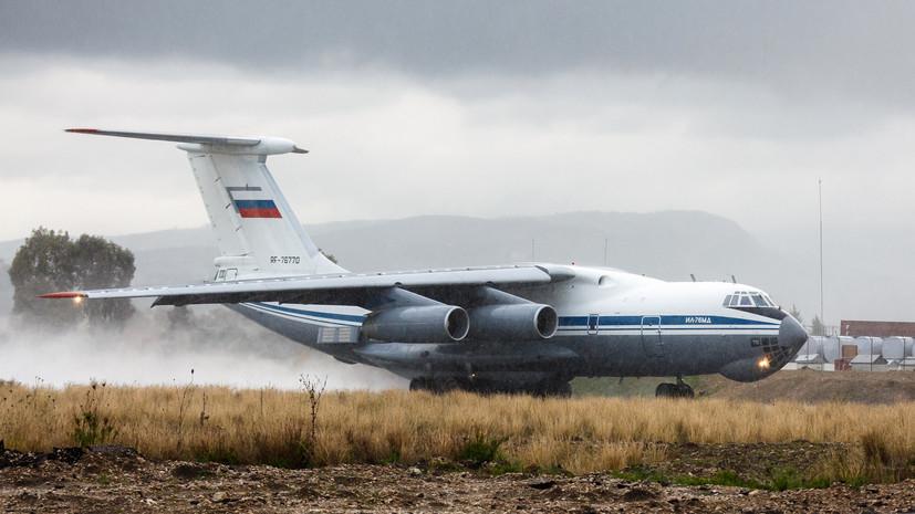 Отказ техники или ошибка пилотирования: основные версии ЧП с Ил-76