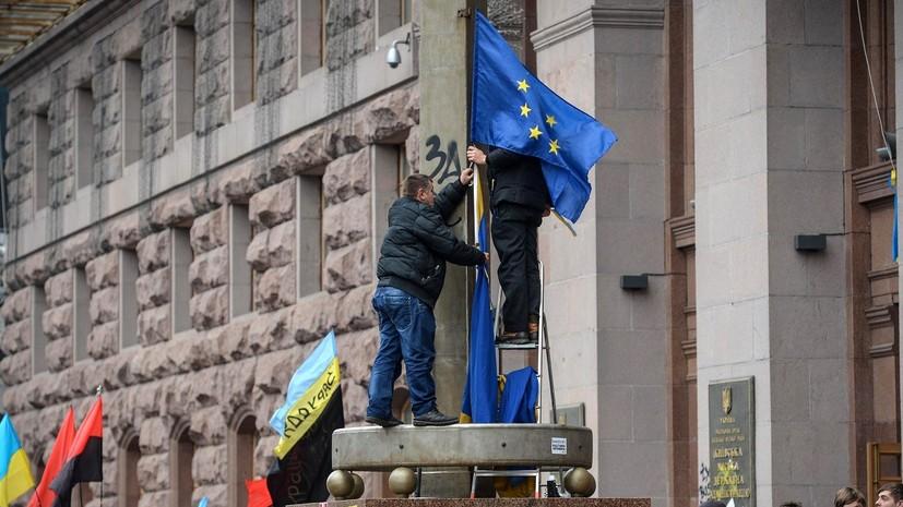 МИД Германии: Украина недалеко продвинулась в вопросе вступления в ЕС