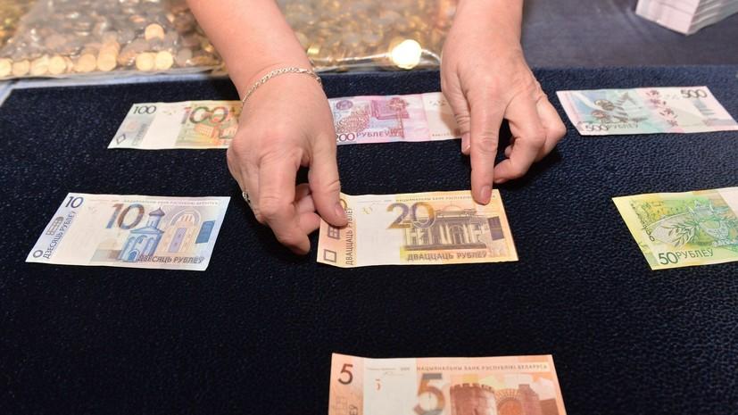 Тест RT: рубль, манат или крона? Угадай купюру бывшей республики СССР