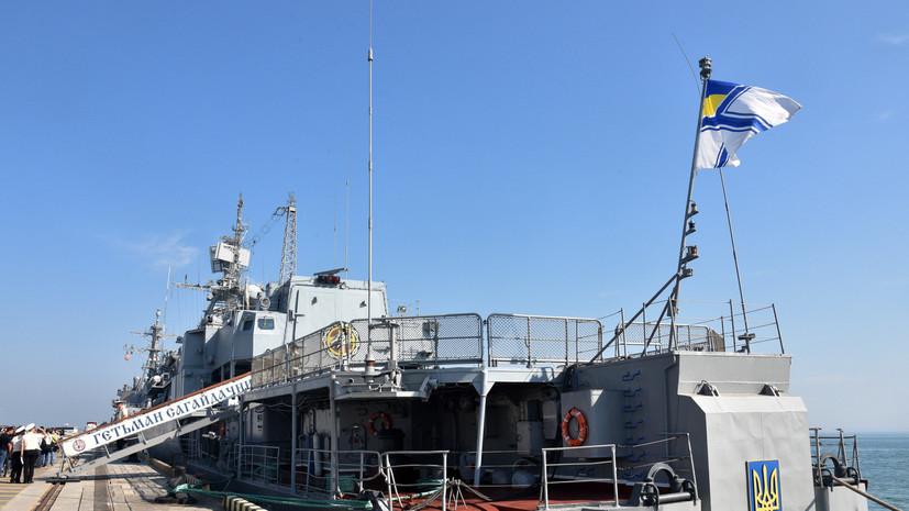 Министр обороны Степан Полторак назвал Украину морской державой