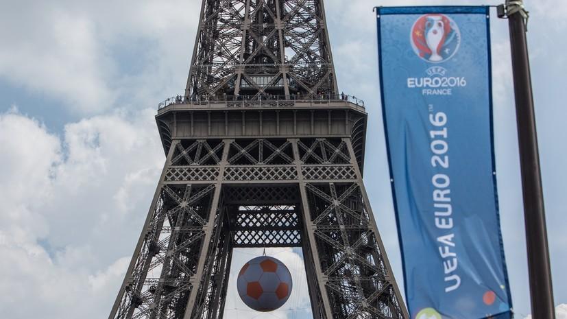 Евро-2016: анонс заключительного четвертьфинального матча