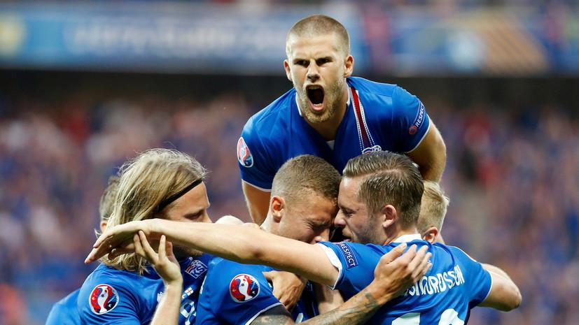 Родина помнит: успех сборной Исландии на ЧЕ может привести к появлению Дня футбола