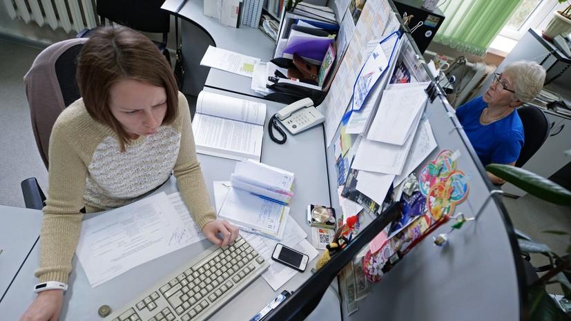 Владимир Путин подписал закон о независимой оценке квалификации работников