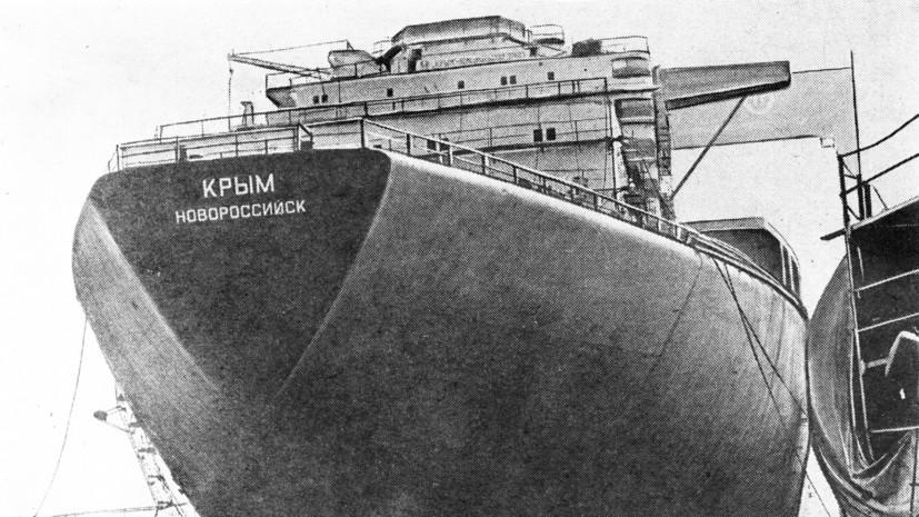 Губернатор Севастополя разрешил ВМС Украины забрать ржавый сейнер «Крым»