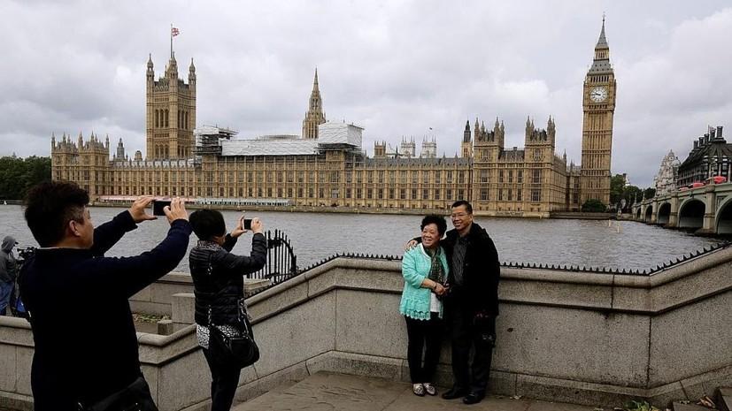 Покупки после брексита: падение фунта повысило спрос на британские товары среди китайцев