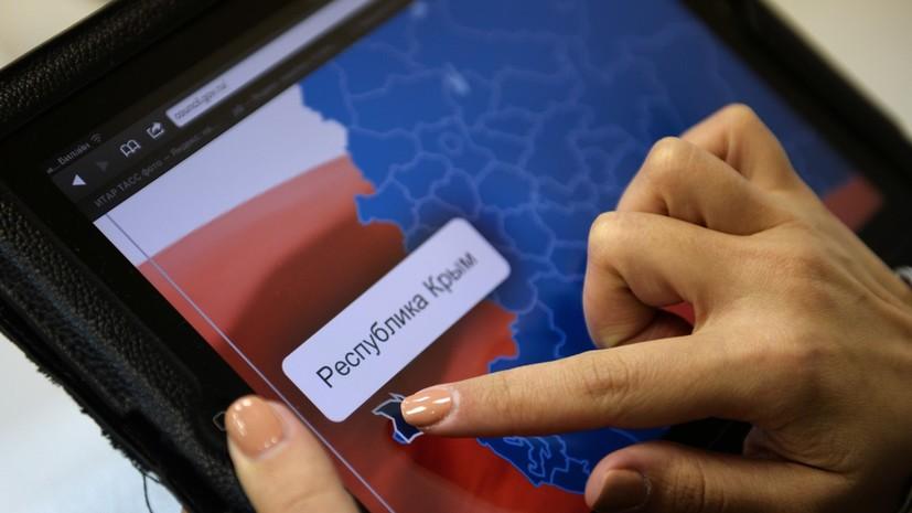 Знания вне санкций: для крымчан сняли запрет на доступ к образовательному онлайн-ресурсу