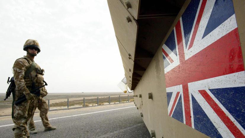 Доклад Чилкота: Вторжение Великобритании в Ирак было ошибкой