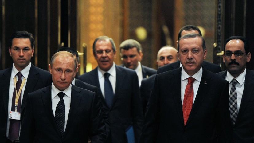 Forbes: США следует поучиться у Турции налаживать отношения с Россией