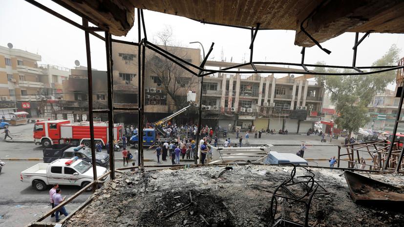 Число жертв терактов в Багдаде возросло до 250 человек