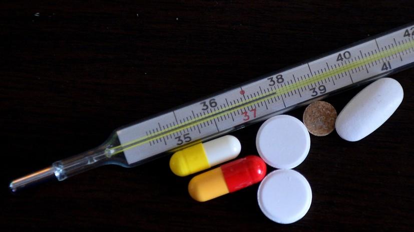 В России может появиться база данных по учёту потребления гражданами лекарств