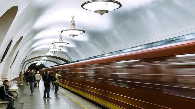 Метрополитен будет сообщать об изменениях в работе подземки через Telegram