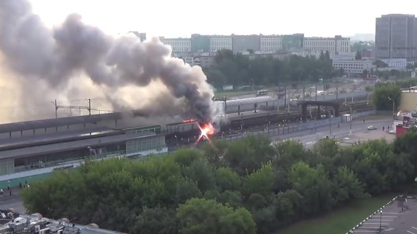На станции метро «Выхино» произошло возгорание, пассажирам предоставлены автобусы