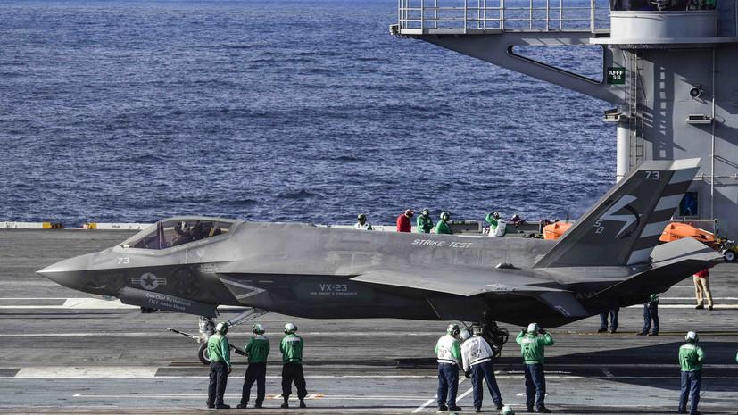 The National Interest: Американский F-35 может стать лёгкой добычей российских систем ПВО