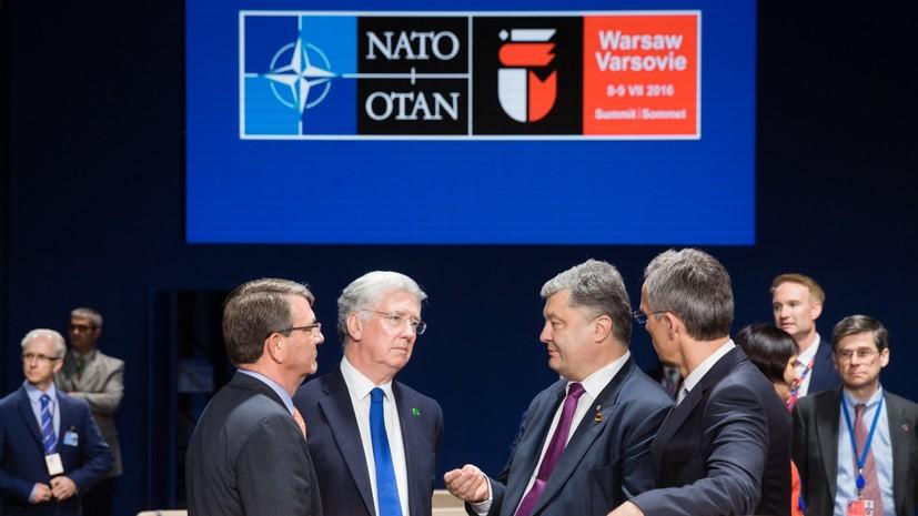 Советы, поддержка и реабилитация раненых: НАТО приняло пакет мер помощи Киеву