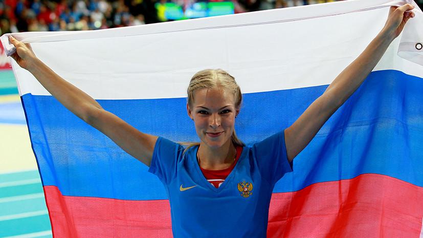 Никто, кроме Клишиной: российских легкоатлетов отстранили от Олимпиады