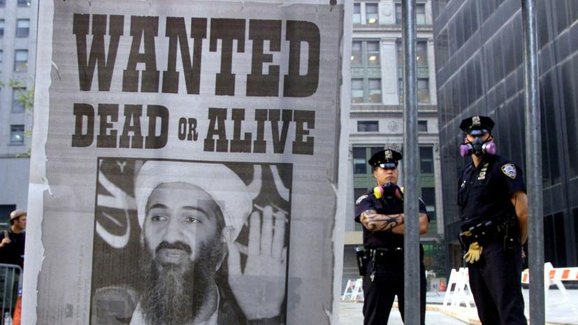 Предполагаемый сын Усамы бен Ладена пригрозил отомстить США за смерть отца