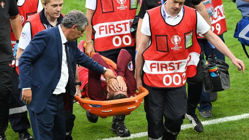 Криштиану Роналду получил травму и покинул финальную игру Евро-2016 на носилках