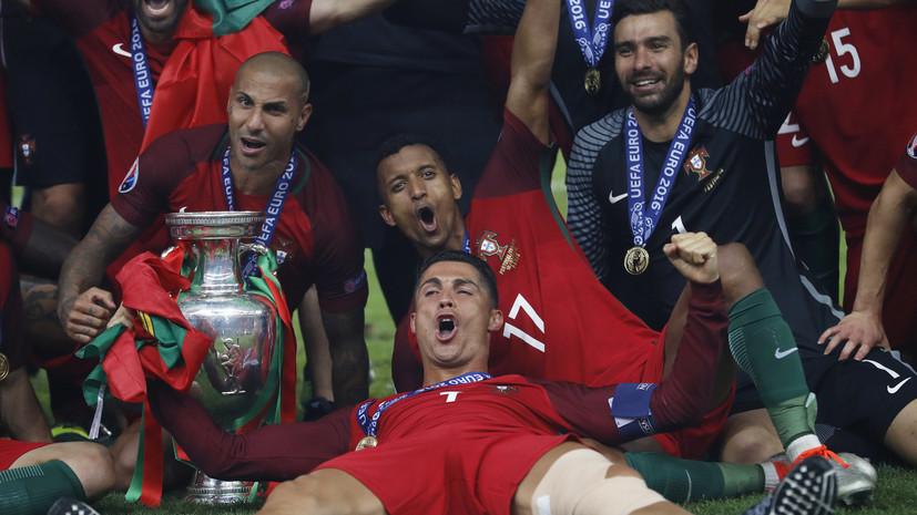 Португалия — чемпион Евро-2016