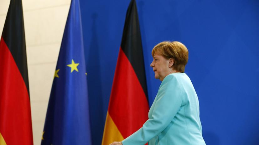 Ангела Меркель призналась в желании снять санкции с России