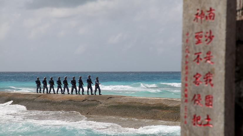 Китай не признал решение Гааги по Южно-Китайскому морю