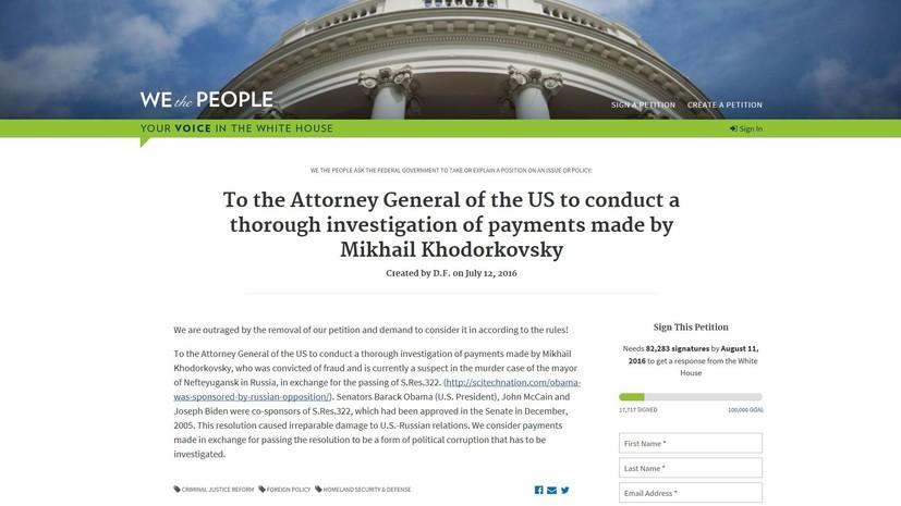 На сайте Белого дома снова появилась петиция о Ходорковском