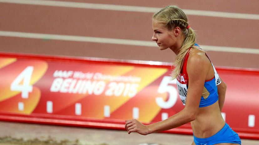 Томас Бах: Легкоатлетка Клишина в случае поездки в Рио будет выступать под флагом России