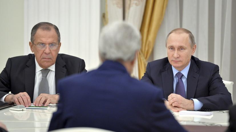 Керри в Москве: о чём труднее всего будет говорить с Путиным и Лавровым