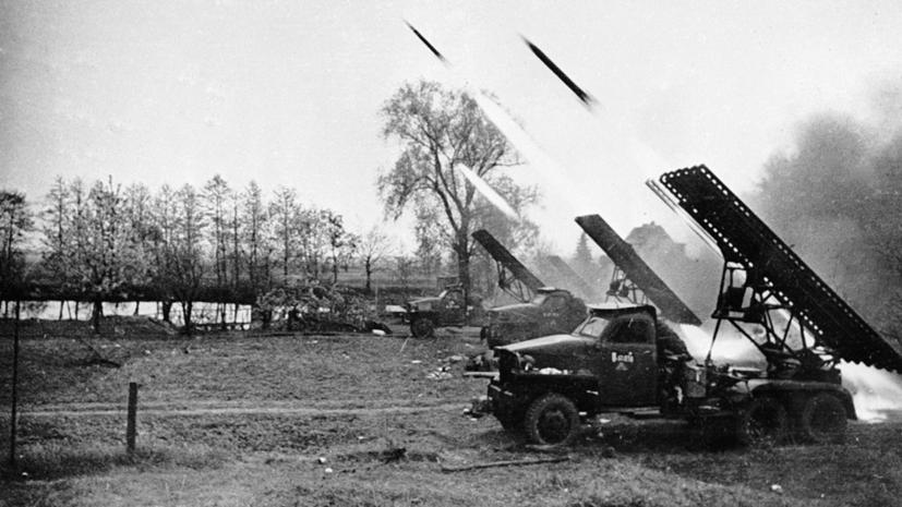 «Катюше» — 75: об оружии Победы от первого до последнего залпа