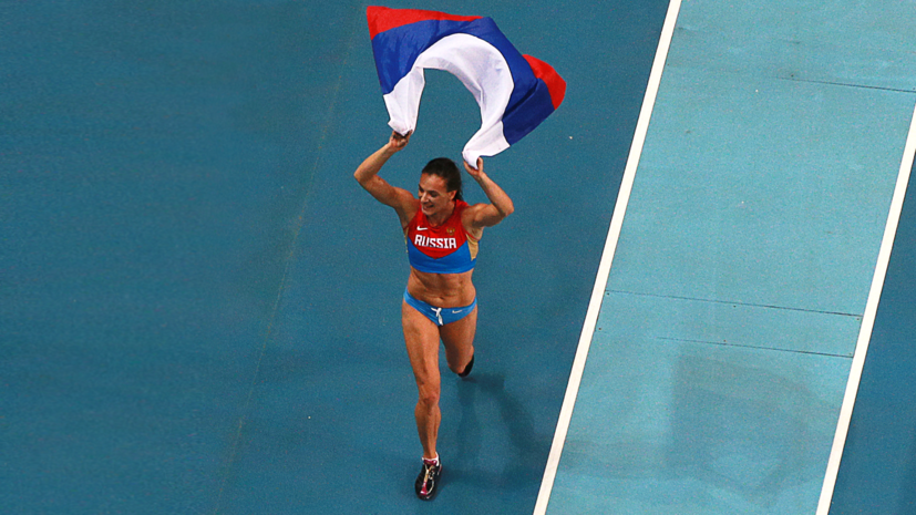 IAAF опубликовала список российских атлетов, заявленных на Олимпиаду в Рио